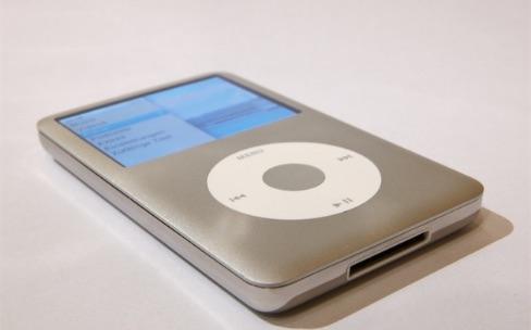 L'iPod Classic a été retiré de la vente, faute de pièces