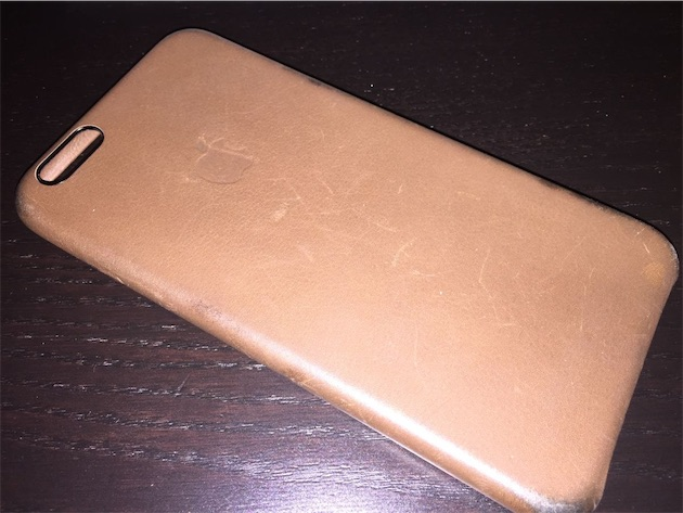 coque iphone 6 cuir beige