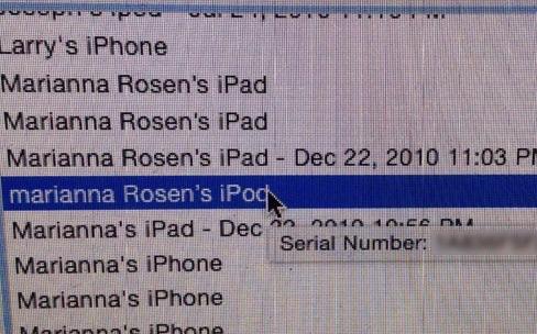 Le procès des DRM d'iTunes va se poursuivre
