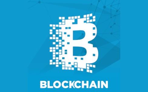 Bitcoin : Blockchain de retour dans l'App Store