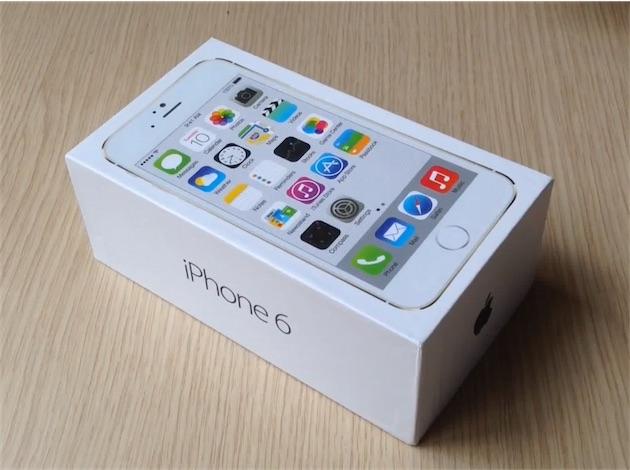 coque iphone 6 fake