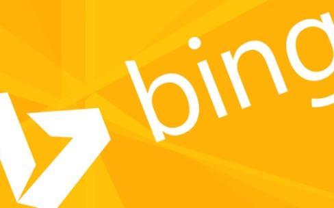 Bing pour iOS 8 traduit dans Safari et anime l'écran Aujourd'hui