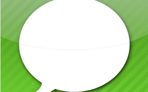 Moins de SMS de bonne année, mais plus de MMS