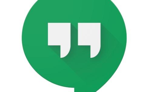 Hangouts propose automatiquement de partager sa position