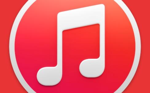 iTunes et ses fonctions perdues