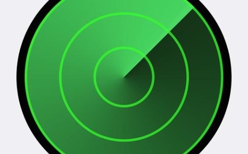 Appel à témoins: « Localiser mon iPhone» vous a-t-il déjà servi ?