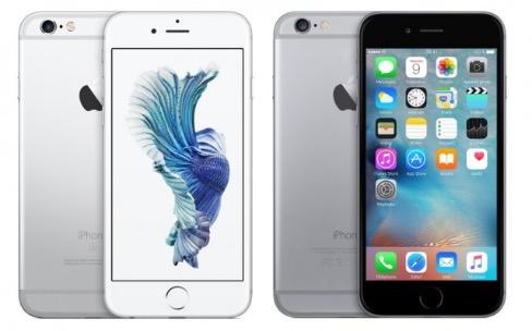 iPhone 6s : des problèmes de GPS avec Bouygues Telecom