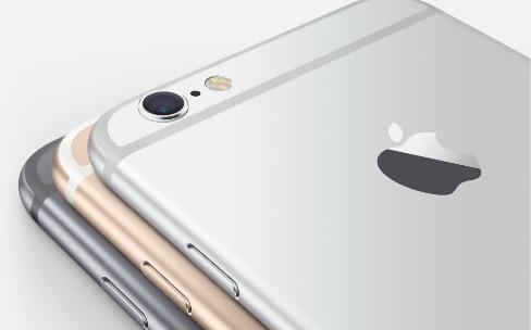 iPhone 6s : les problèmes de géolocalisation ne touchent pas que Bouygues Telecom