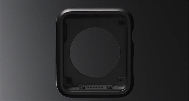 Une autre vue, de l'intérieur cette fois. Capture vidéo Apple.