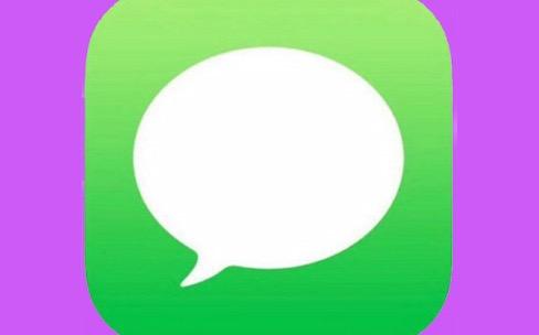 iMessage: le signalement de spam facilité dans iOS 8.3