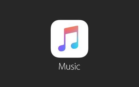 Apple Music : retrouver l'album d'un morceau