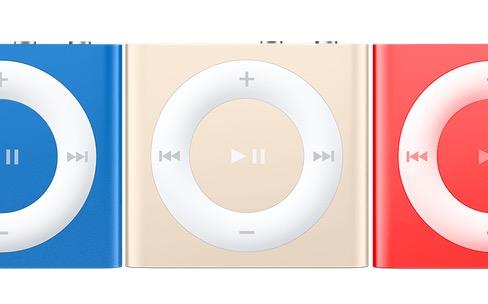 Les iPod et certains iPad en rupture de stock pour les revendeurs