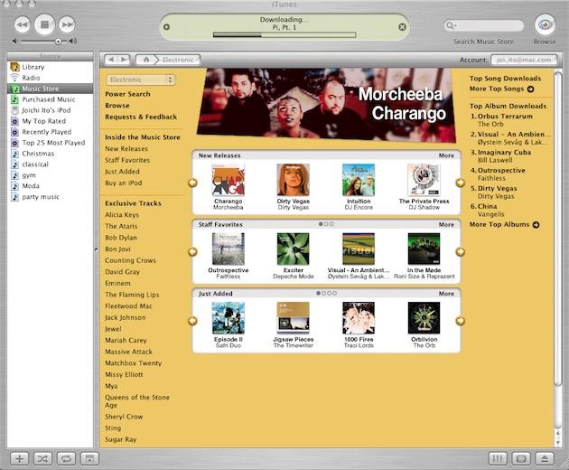 iTunes 4 : un modèle de simplicité à côté de la version actuelle