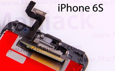 Force Touch sur iPhone 6s, ça se confirme