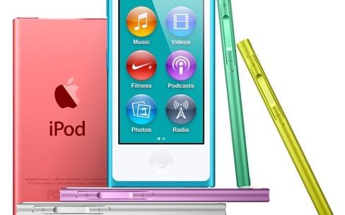 Mise à jour logicielle pour l'iPod nano 7G