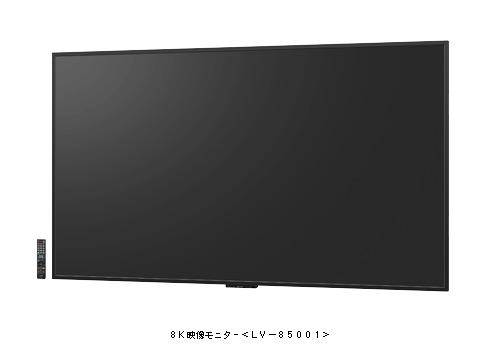 L'écran LV-85001 de Sharp.