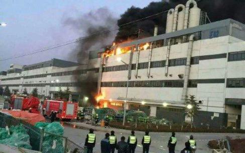 Incendie dans une usine d'iPhone de Foxconn en Chine