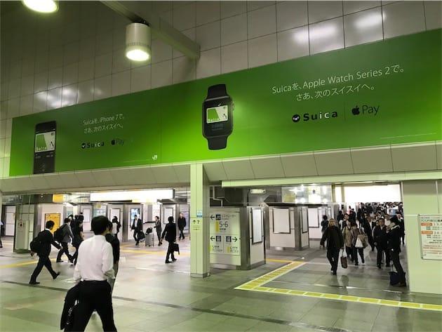 Dans le métro de Tokyo, une publicité pour les modèles d'iPhone7 et d'Apple Watch Series2 spécifiques au Japon, qui prennent en charge le protocole de communication sans contact Felica. Merci J.