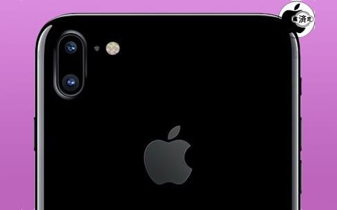 """Apple lancerait un iPhone 5"""" avec des  capteurs photo à la verticale"""