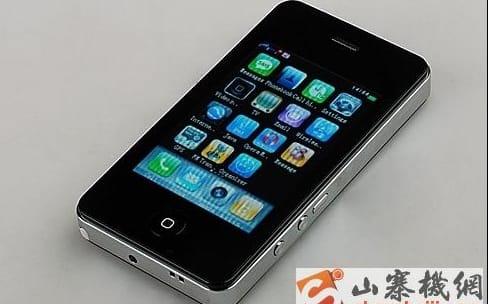 Clones d'iPhone : achetés 200 € en Chine, vendus 600 € à Lyon