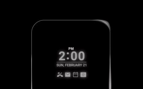 Le LG G5aura un écran toujours allumé et une coque assortie