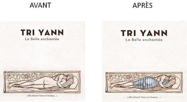 La pochette originale à gauche, la version proposée sur les services de streaming.