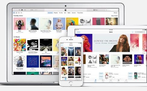 iTunes quitte le Luxembourg pour l'Irlande