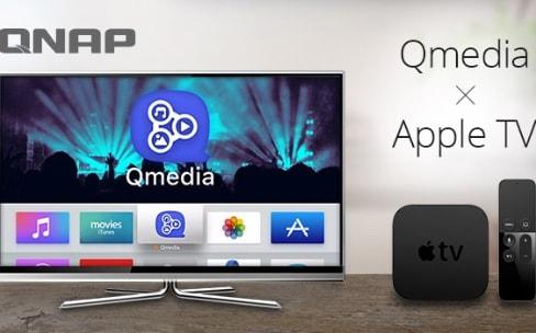 Qmedia, une application Apple TV pour les NAS QNAP