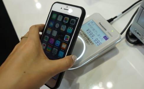 Avec FeliCa, Apple Pay de plus en plus probable au Japon