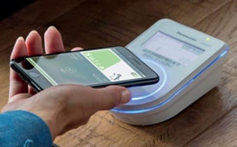 Il faudra un iPhone 7 ou une Apple Watch 2 pour profiter d'Apple Pay au Japon