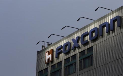 Le CA annuel de Foxconn a baissé pour la première fois depuis 1991
