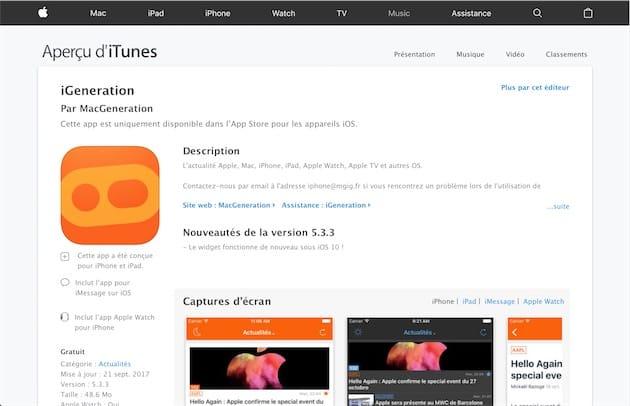 L'ancien aperçu d'iTunes.