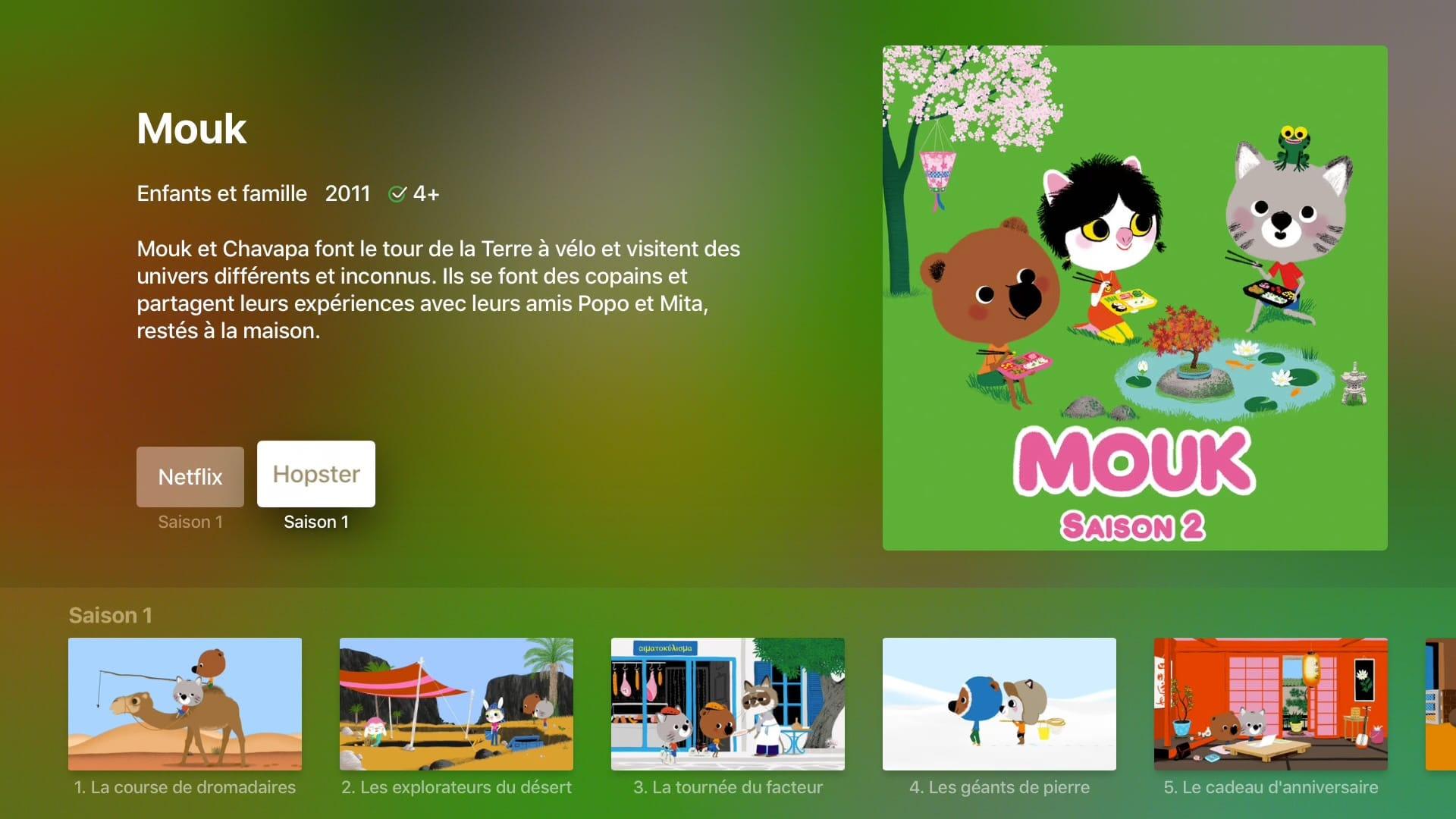apple tv la recherche universelle s 39 ouvre aux apps hopster et mubi igeneration. Black Bedroom Furniture Sets. Home Design Ideas