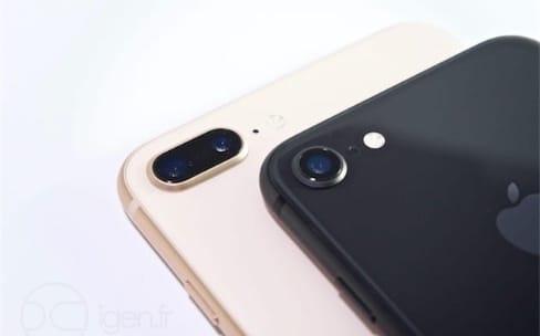 La bonne tenue des ventes des iPhone 7 ferait de l'ombre aux iPhone 8