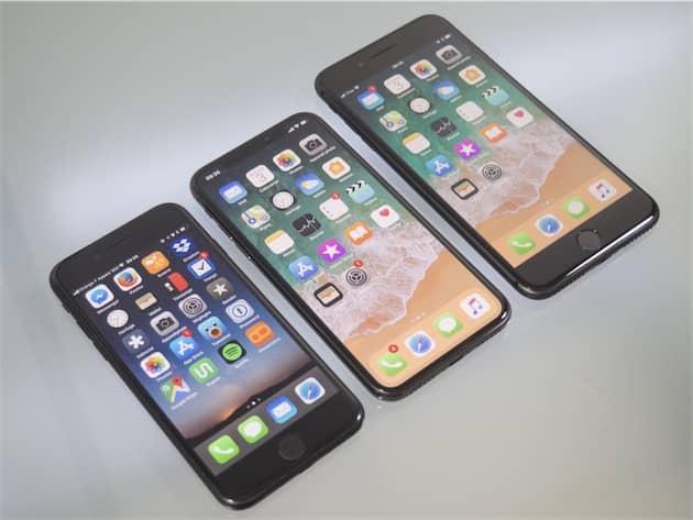 iPhone 7, iPhone X et iPhone 8 Plus. Cliquer pour agrandir