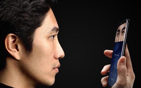 FaceID et la reconnaissance de façade sur Android