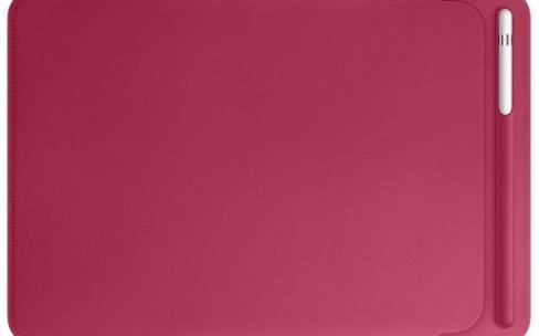 """Un coloris fuchsia pour les étuis iPad Pro 10,5"""" etPencil"""