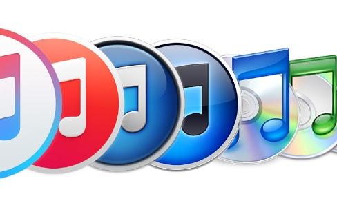 iTunes efface un peu plus les lecteurs optiques