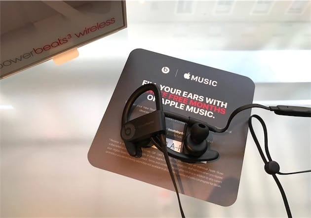la carte cadeau apple music comprise dans plusieurs produits beats igeneration. Black Bedroom Furniture Sets. Home Design Ideas