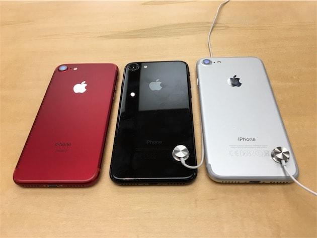 l iphone 7 rouge est disponible dans les apple store m j galerie igeneration. Black Bedroom Furniture Sets. Home Design Ideas