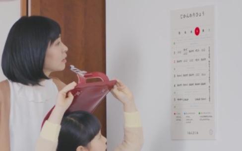 Samsung Frame et Google Magic Calendar, l'électronique s'habille pour la maison