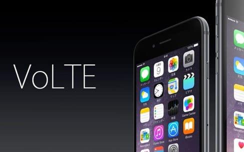 Apple fait le point sur les opérateurs prenant en charge la VoLTE et la VoWiFi