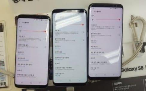 Un correctif, ou un remplacement, pour la teinte rouge des Galaxy S8