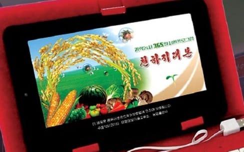 La Corée du Nord aussi a son iPad