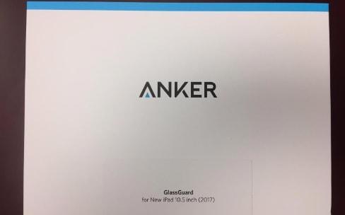 """Anker commercialise un film pour l'iPad Pro10,5"""""""