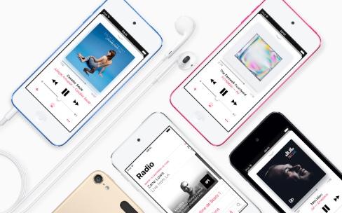 Détails sur un nouvel iPod touch 2017