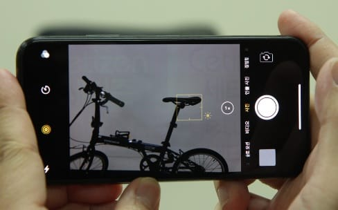 Rémanence : les fantômes plus discrets sur l'iPhone X que sur les Galaxy S7 Edge et Note8
