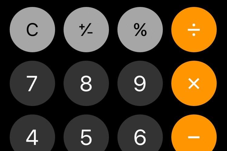 La Calculette vraiment corrigée dans iOS11.3