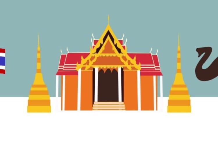 Free Mobile : 25 Go de données en 3G pour la Thaïlande