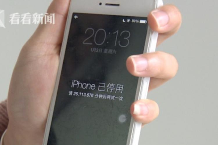 La vieille histoire de l'iPhone verrouillé pour47ans